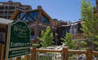 Park City Vacation Rental - Exterior Westgate